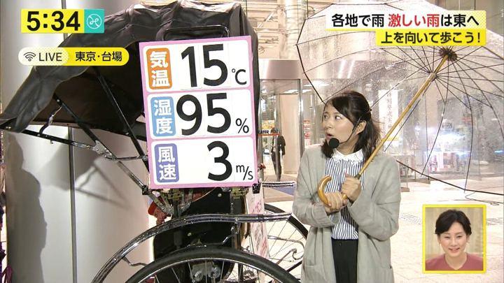 2017年10月06日永尾亜子の画像03枚目