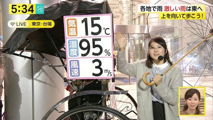 2017年10月06日永尾亜子の画像04枚目