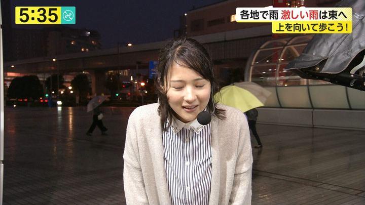 2017年10月06日永尾亜子の画像06枚目
