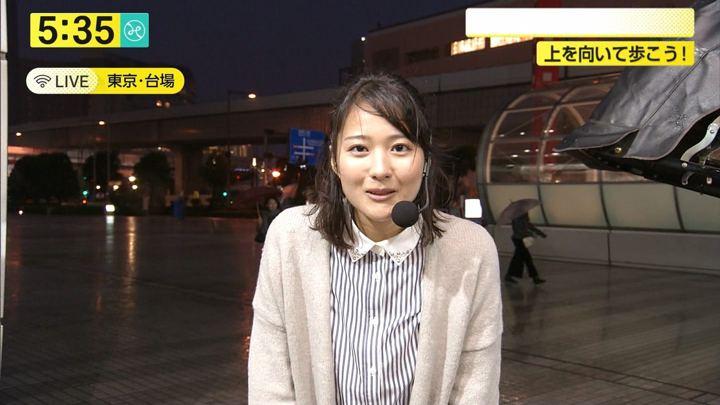 2017年10月06日永尾亜子の画像08枚目