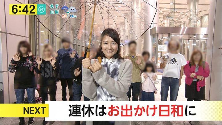 2017年10月06日永尾亜子の画像14枚目