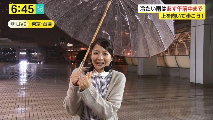 2017年10月06日永尾亜子の画像16枚目