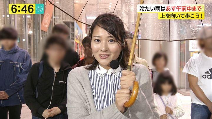 2017年10月06日永尾亜子の画像17枚目