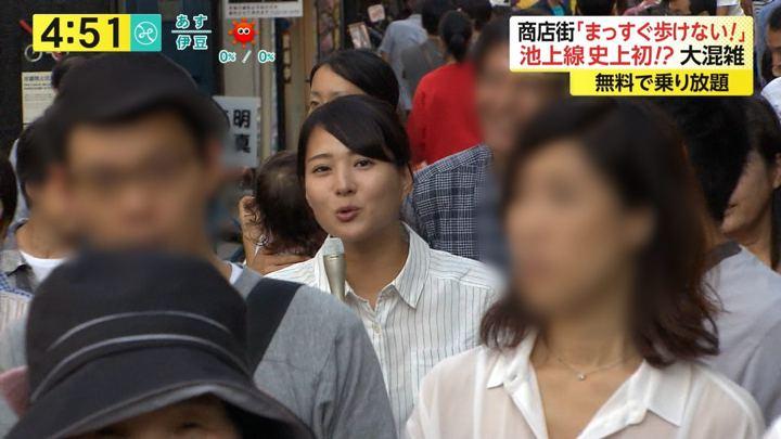 2017年10月09日永尾亜子の画像04枚目