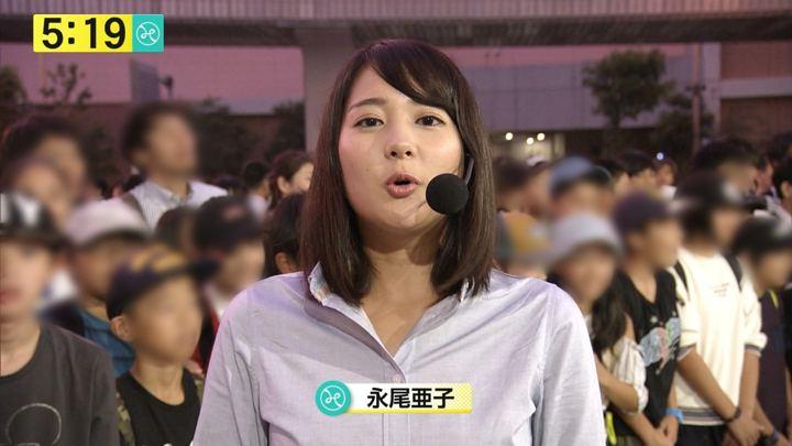 2017年10月12日永尾亜子の画像06枚目