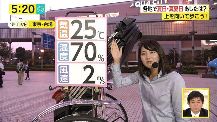 2017年10月12日永尾亜子の画像08枚目