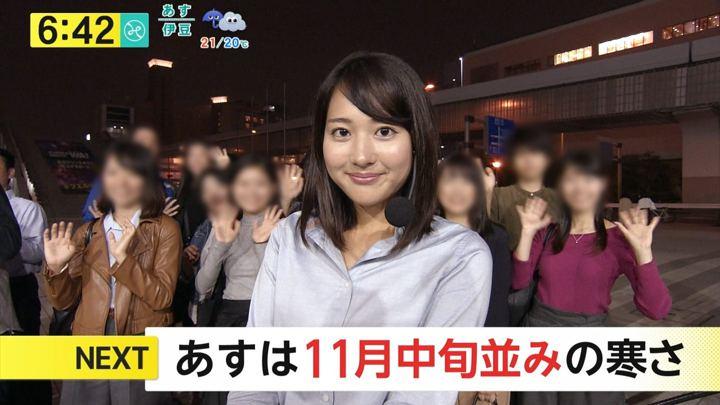 2017年10月12日永尾亜子の画像14枚目