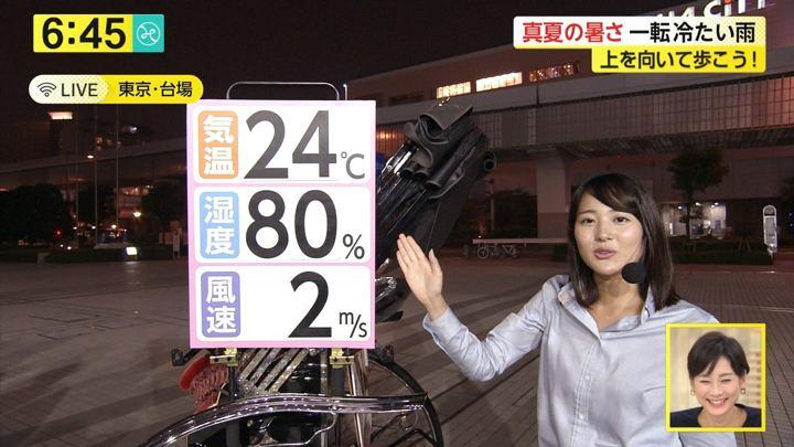 2017年10月12日永尾亜子の画像16枚目