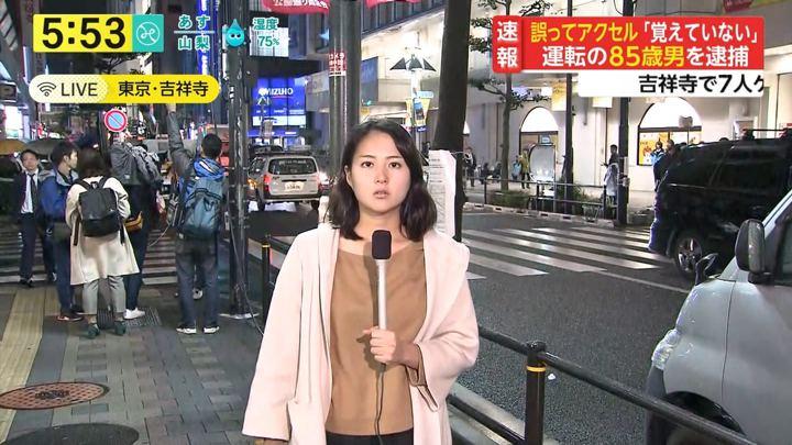 2017年10月20日永尾亜子の画像01枚目