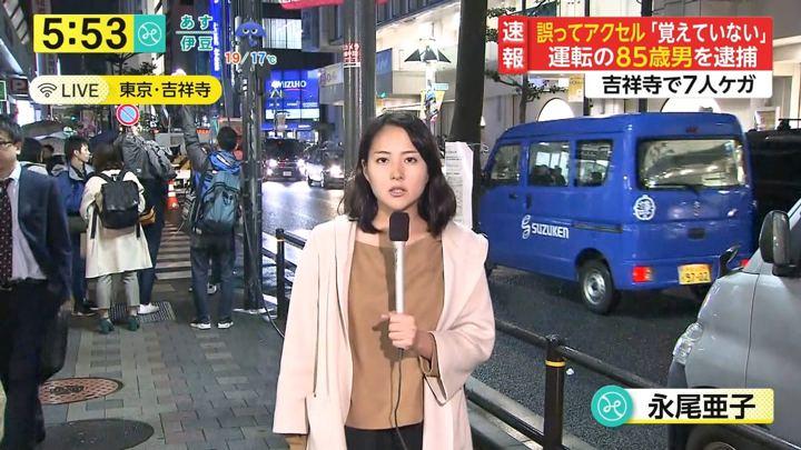 2017年10月20日永尾亜子の画像02枚目