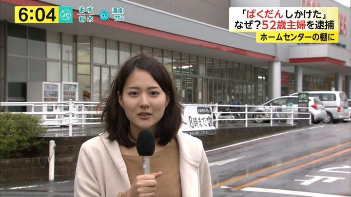 2017年10月20日永尾亜子の画像04枚目