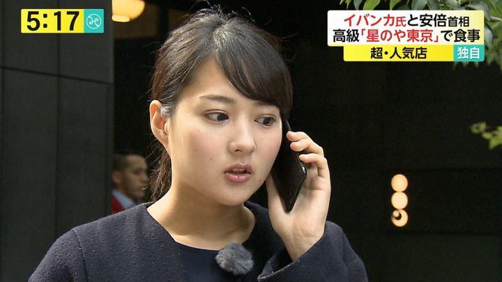 2017年11月01日永尾亜子の画像11枚目