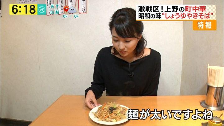 2017年11月02日永尾亜子の画像03枚目