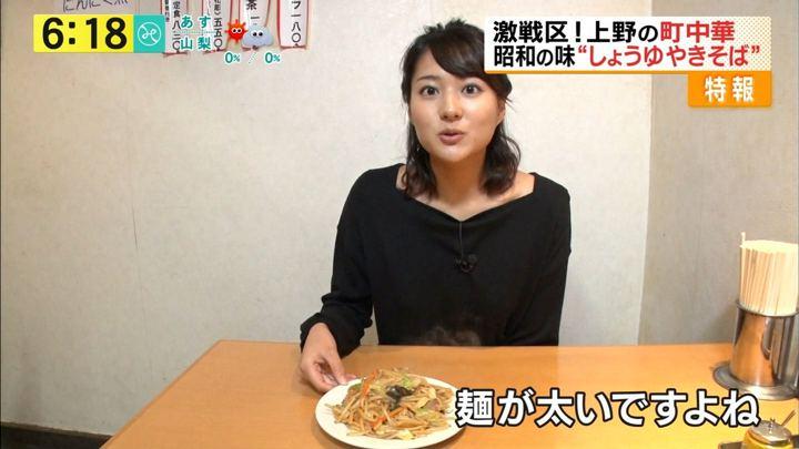 2017年11月02日永尾亜子の画像04枚目