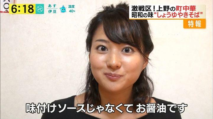 2017年11月02日永尾亜子の画像11枚目