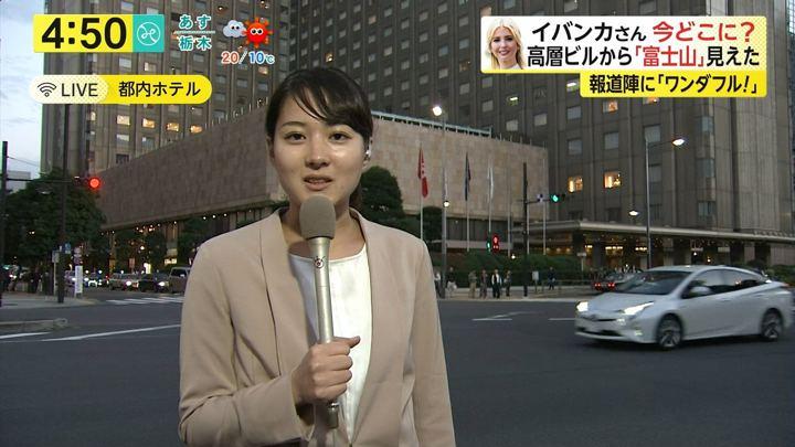 2017年11月03日永尾亜子の画像05枚目
