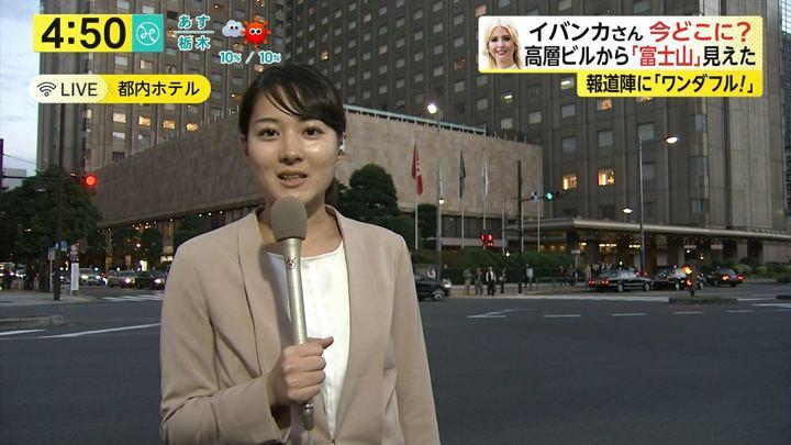 2017年11月03日永尾亜子の画像06枚目