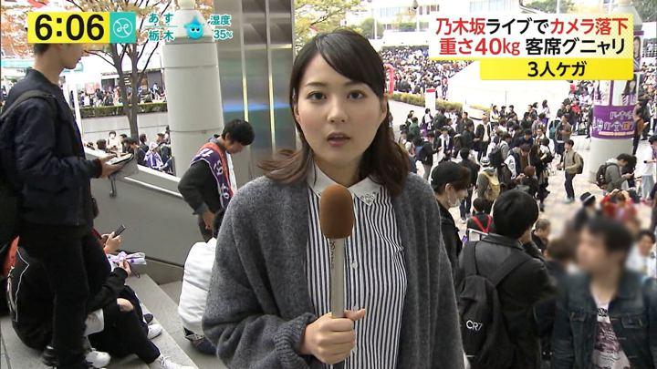 2017年11月08日永尾亜子の画像01枚目