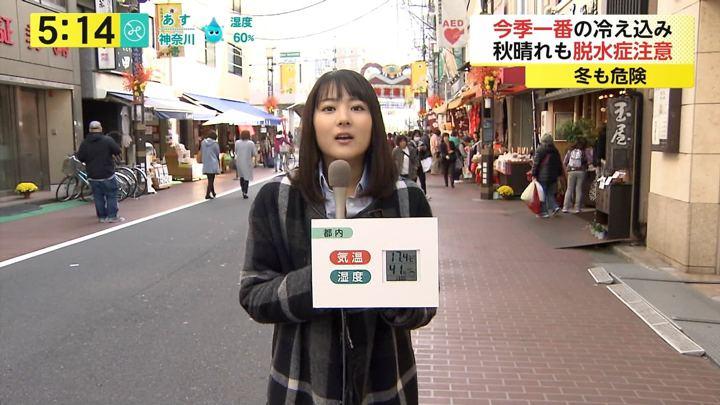 2017年11月13日永尾亜子の画像01枚目