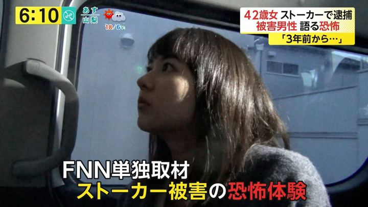 2017年11月14日永尾亜子の画像01枚目