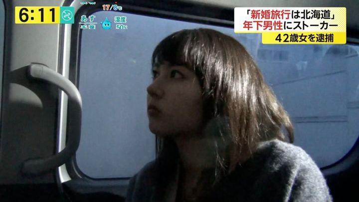 2017年11月14日永尾亜子の画像02枚目