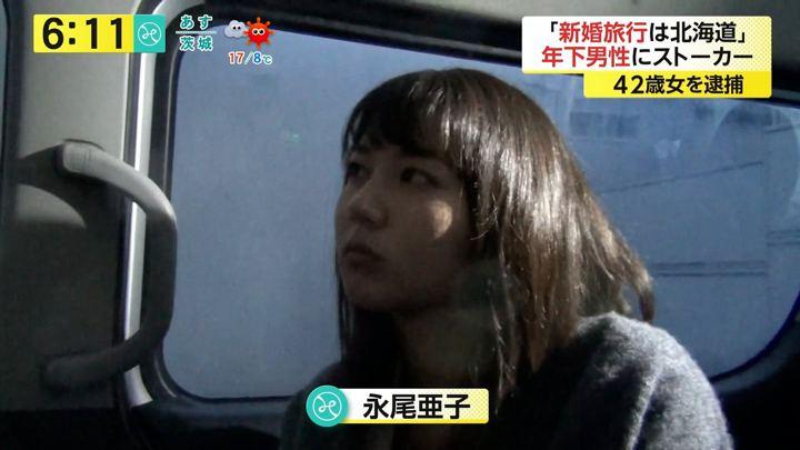 2017年11月14日永尾亜子の画像03枚目
