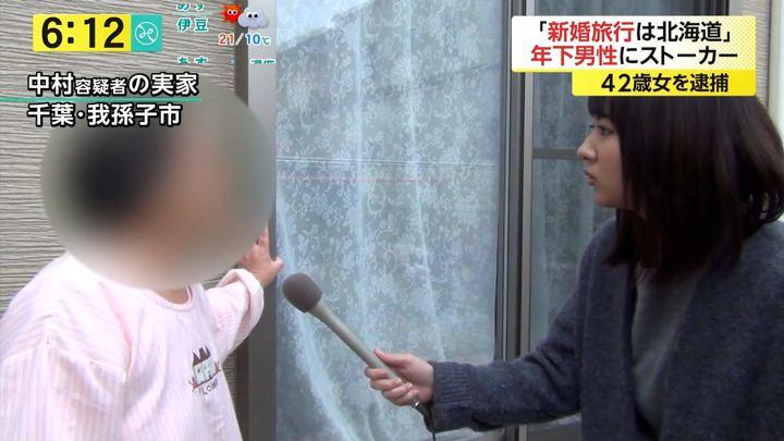2017年11月14日永尾亜子の画像04枚目
