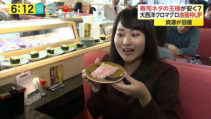 2017年11月23日永尾亜子の画像02枚目