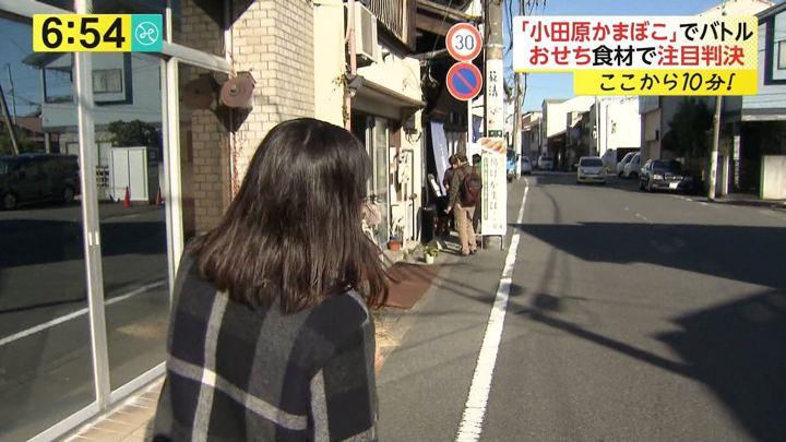 2017年11月24日永尾亜子の画像01枚目