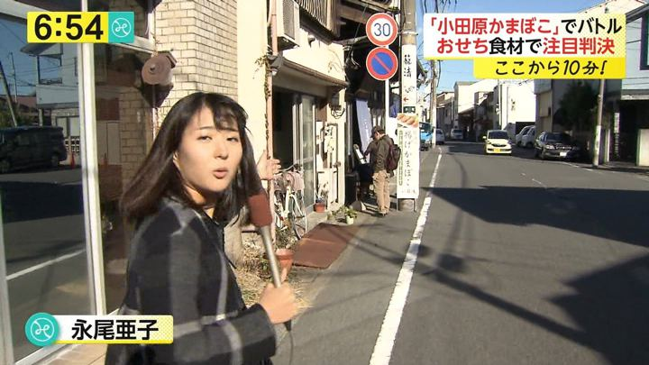 2017年11月24日永尾亜子の画像02枚目