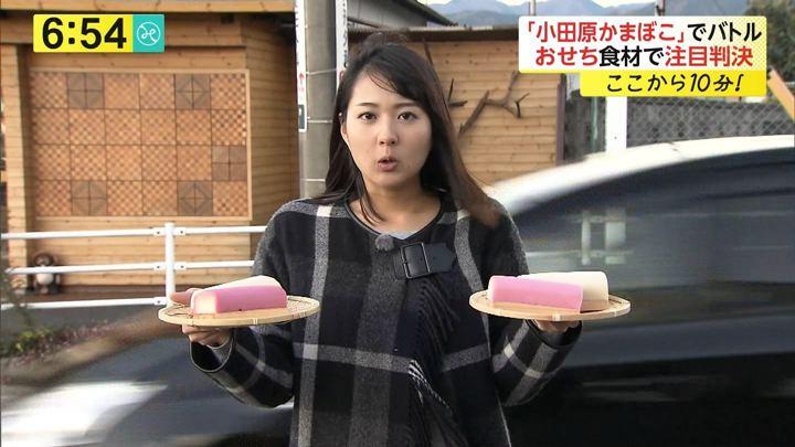 2017年11月24日永尾亜子の画像03枚目