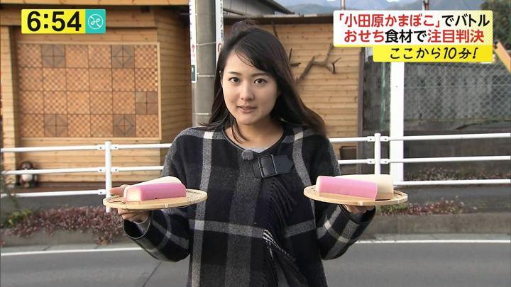 2017年11月24日永尾亜子の画像04枚目