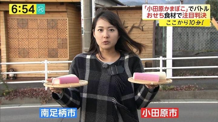 2017年11月24日永尾亜子の画像05枚目