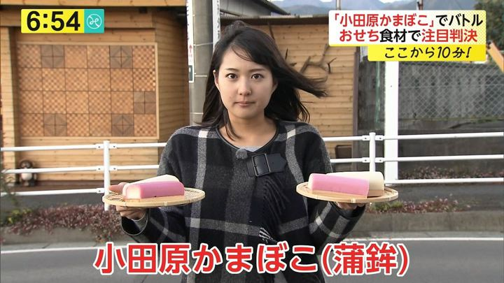 2017年11月24日永尾亜子の画像06枚目