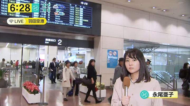 2017年11月29日永尾亜子の画像01枚目