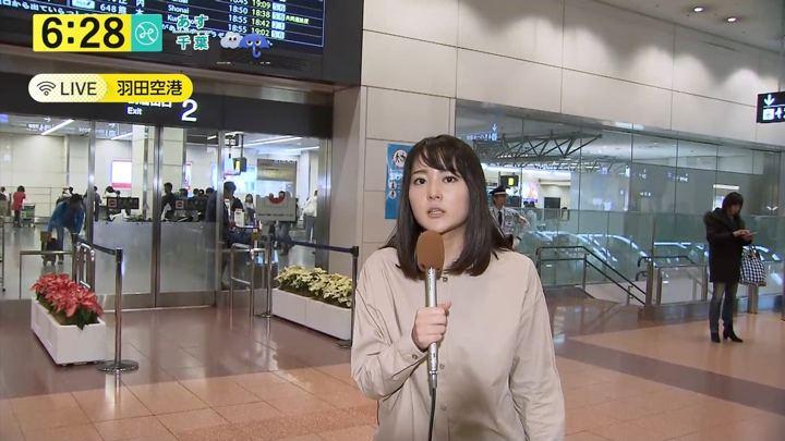 2017年11月29日永尾亜子の画像04枚目