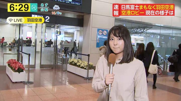 2017年11月29日永尾亜子の画像06枚目