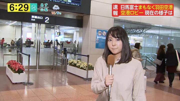 2017年11月29日永尾亜子の画像07枚目
