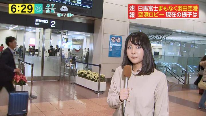 2017年11月29日永尾亜子の画像08枚目