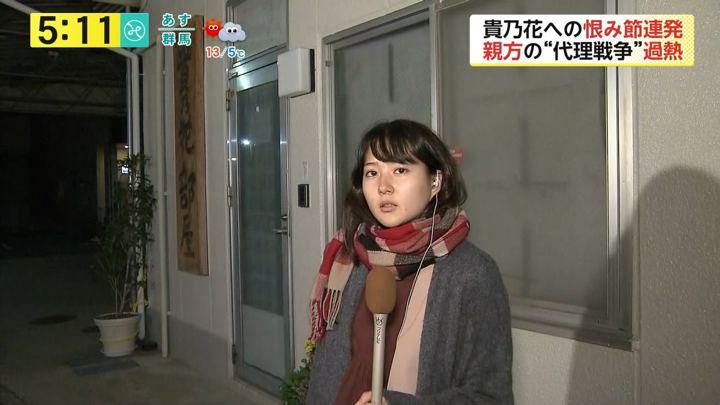 2017年11月30日永尾亜子の画像01枚目