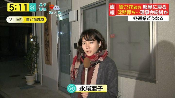 2017年11月30日永尾亜子の画像02枚目