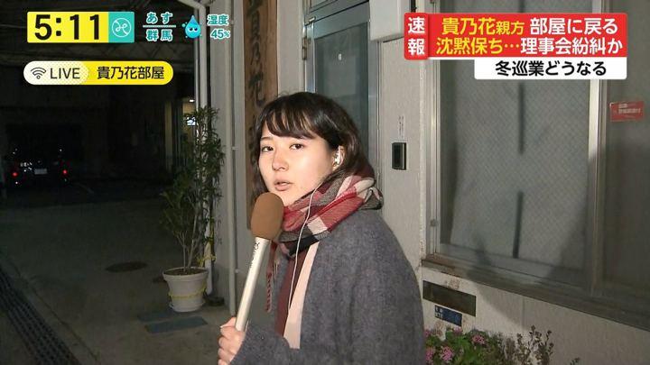 2017年11月30日永尾亜子の画像03枚目