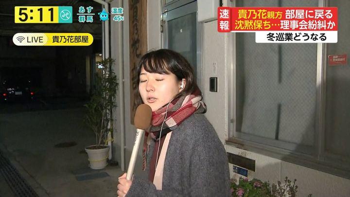 2017年11月30日永尾亜子の画像04枚目