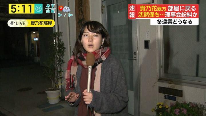 2017年11月30日永尾亜子の画像05枚目