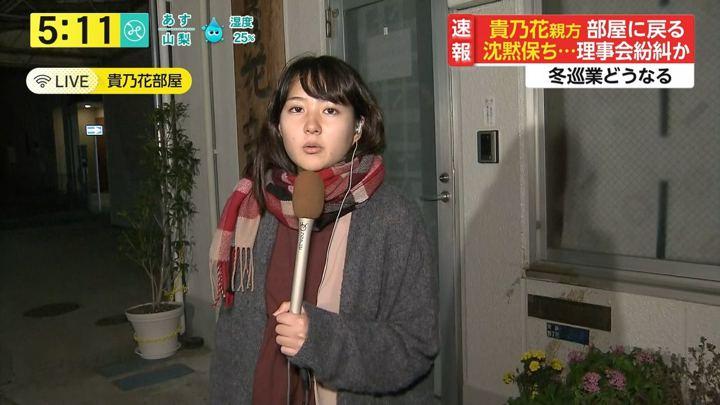 2017年11月30日永尾亜子の画像06枚目
