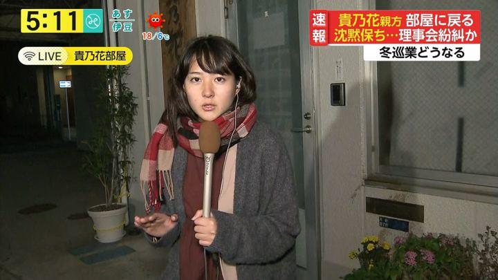 2017年11月30日永尾亜子の画像07枚目
