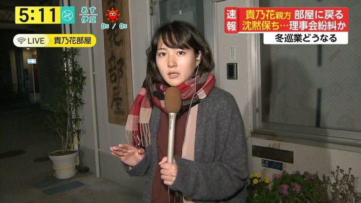 2017年11月30日永尾亜子の画像08枚目