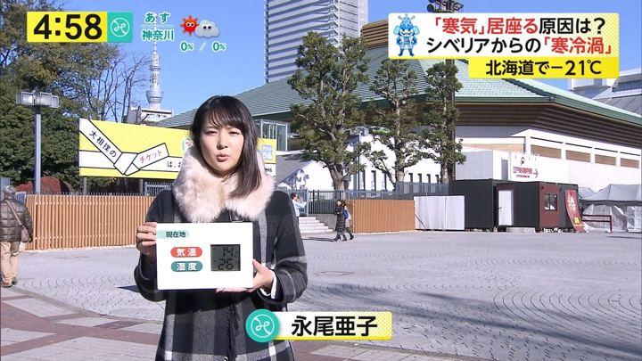 2017年12月06日永尾亜子の画像01枚目