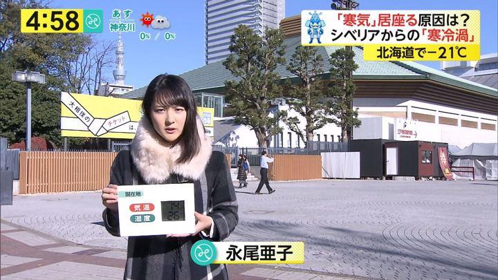 2017年12月06日永尾亜子の画像02枚目