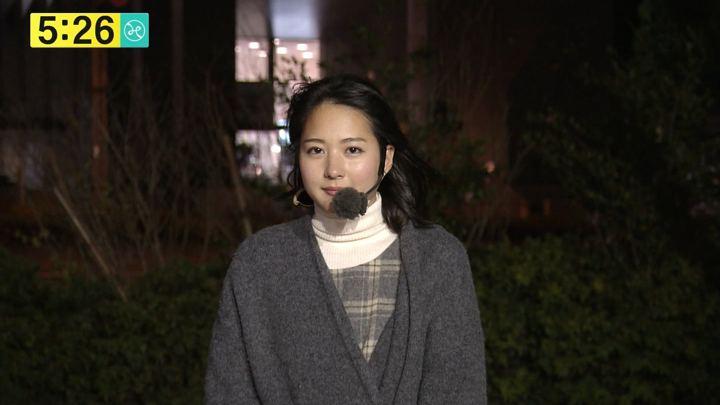 2017年12月14日永尾亜子の画像01枚目